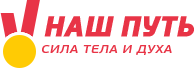 Логотип магазина НАШ ПУТЬ