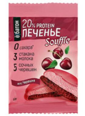 Печенье суфле с Черешней