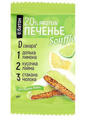 Печенье суфле Лимон Лайм