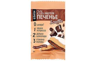 Печенье суфле Шоколад Кофе