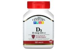 Витамин D3 10 mcg (400 iu) со вкусом апельсина