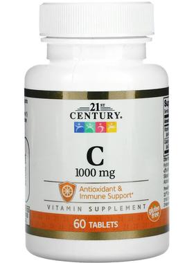 Vitamin C 1000 мг