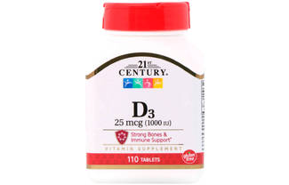 Витамин Д-3