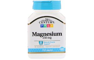 Магний 250 мг
