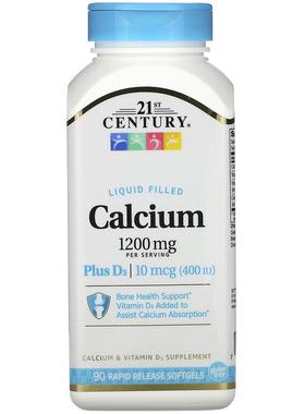 Жидкий кальций с витамином D3 1200 мг