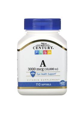 Витамин A 3000 мкг (10 000 МЕ)
