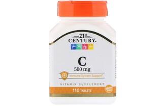 Витамин С 500 мг