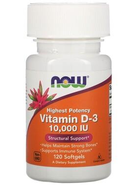 Витамин D3 250 мкг (10 000 МЕ)
