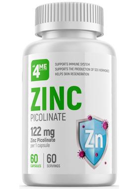BCAA classic