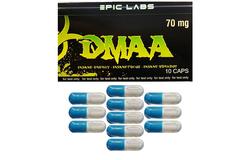 DMAA 75 мг