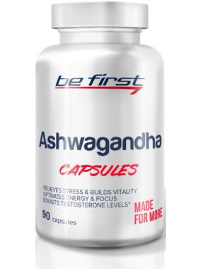 Ashwagandha capsules (экстракт ашвагандхи)