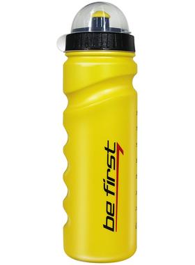 Бутылка для воды с крышкой желтая