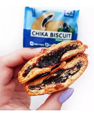 Бисквитное печенье (чёрная смородина)