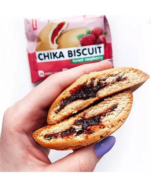Бисквитное печенье (лесная малина)