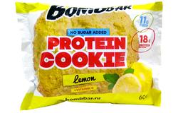 Протеиновое печенье лимон