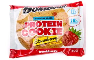 Протеиновое печенье Клубника