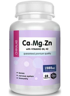 Ca+Mg+Zn,D3,K2