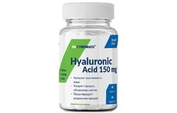 Hyaluronic Acid 150 мг