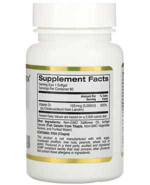 Витамин D3 125 мкг (5000 МЕ)
