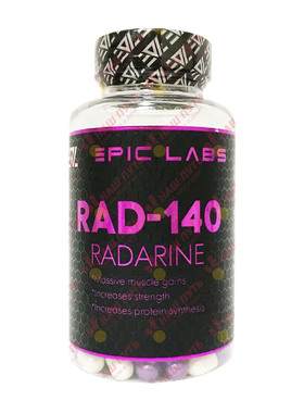 RAD 140 RADARINE (РАДАРИН)