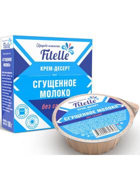 """Крем-десерт """"Сгущенное молоко"""""""