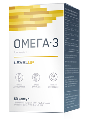 ОМЕГА-3 с витамином Е