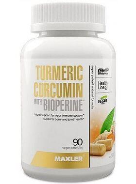 Curcumin Turmeric with Bioperine