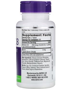 Vitamin D3 250 мкг 10000 МЕ