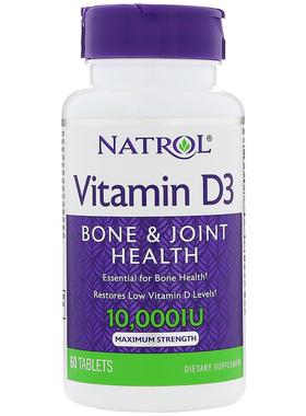 Vitamin D-3 10000 мкг