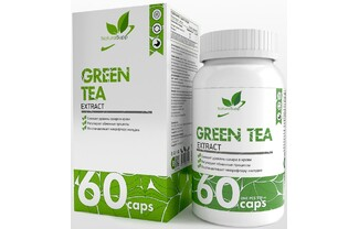 Green Tea (Экстракт зеленого чая)