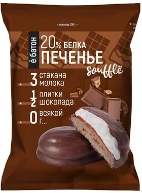 Печенье суфле с Шоколадом