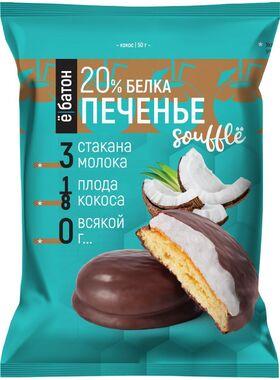 Печенье суфле с Кокосом