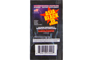 Asia Black 25 пробник