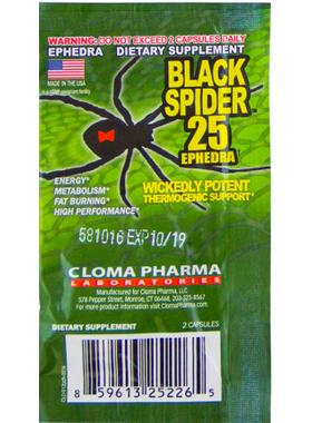 Black spider 25 ECA пробник