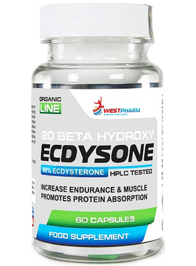 Ecdysone (Экдистерон) 100 мг