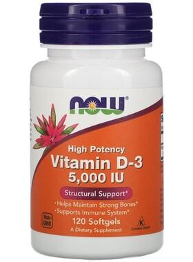 Vitamin D-3 5000 ME