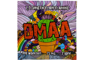 Пробник DMAA 75 мг
