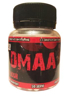 DMAA 75 мг + caffeine