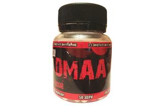 DMAA 50 мг + caffeine