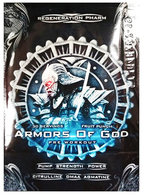 Armors of God